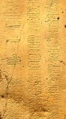 La_Mojarra_Inscription_and_Long_Count_date